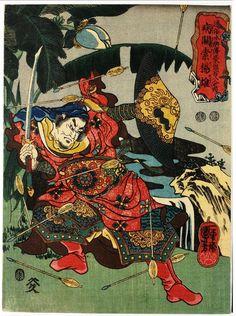 The 108 Heroes of the Popular Suikoden: Sick Guan Suo Yang Xiong. 1845-1853.