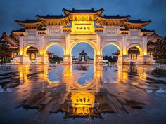 Liberty Square - Taipei, Taiwan Liberty Square, also known as Freedom Square, is a public plaza in Taipei. It is significant in Taiwanese history for the role it played in the countries transition...