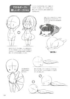 How to draw Manga Drawing Tutorials, Manga Tutorial, Sketches Tutorial, Drawing Techniques, Chibi Sketch, Chibi Drawing, Character Drawing, Character Design, Anime Drawing Books