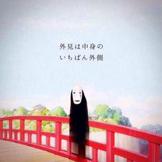 ヤバ人画像 @bakusy0u_gazou ジブリの名言四天王 http://t.co/BE51P6sIs8 2015/03/03 21:33:29