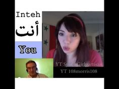 Learn Beginners Arabic (Colloqial Levantine) with Syrian Girl - YouTube