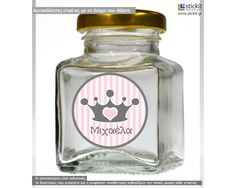 Little Princess Crown, αυτοκόλλητες ετικέτες με όνομα,0,12 € , http://www.stickit.gr/index.php?id_product=19048&controller=product