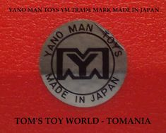"""YANO MAN TOYS Trade Mark """"Y"""" in a """"M""""  Yanoman Made in Japan Trade Mark, Japan, Toys, How To Make, Activity Toys, Clearance Toys, Gaming, Games, Japanese"""