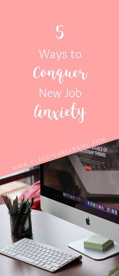 5 Ways to Conquer New Job Anxiety  Isn't it funny how our nerves tend to kick in during the moments when they absolutely are not welcome?  Read more: http://www.classycareergirl.com/2017/02/new-job-anxiety-conquer/