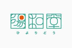 kotohogidesign                                                       …