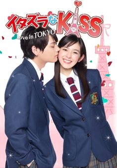 "Mischievous Kiss: Love in Tokyo ♥ The History of ""Mischievous Kiss"""