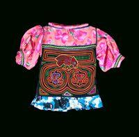 Mola Photo Index Reverse Applique, Textiles, Vera Bradley Backpack, Textile Art, Indian, Islands, How To Wear, Caribbean, Suits