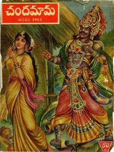 Radha Krishna Images, Krishna Krishna, Shiva, Lord Rama Images, Grimoire Book, Saraswati Goddess, Lord Krishna Wallpapers, Ganesha Art, Indian Artist