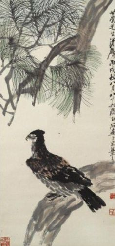 Qi Baishi (1864-1957), Eagle Perching on the Pine.