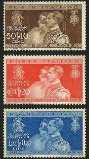 Francobolli d'Italia | 1930 | Nozze del principe Umberto con Maria Jose del Belgio