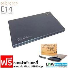 แนะนำสินค้า Eloop Power Bank 20000mAh รุ่น E14 (สีดำ) ฟรี ซองกำมะหยี่ ☸ ซื้อ Eloop Power Bank 20000mAh รุ่น E14 (สีดำ) ฟรี ซองกำมะหยี่ คืนกำไรให้   reviewEloop Power Bank 20000mAh รุ่น E14 (สีดำ) ฟรี ซองกำมะหยี่  แหล่งแนะนำ : http://buy.do0.us/01khh6    คุณกำลังต้องการ Eloop Power Bank 20000mAh รุ่น E14 (สีดำ) ฟรี ซองกำมะหยี่ เพื่อช่วยแก้ไขปัญหา อยูใช่หรือไม่ ถ้าใช่คุณมาถูกที่แล้ว เรามีการแนะนำสินค้า พร้อมแนะแหล่งซื้อ Eloop Power Bank 20000mAh รุ่น E14 (สีดำ) ฟรี ซองกำมะหยี่ ราคาถูกให้กับคุณ…