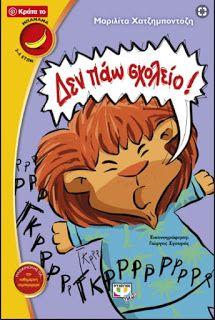 Little Books, Preschool Activities, Kindergarten, Teaching, Blog, Kids, Relationship, Amazing, Livres