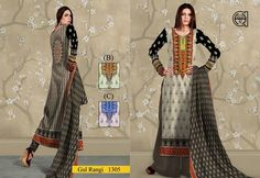 Al Hamra Gul Rangi Lawn Collection 2013 For Women