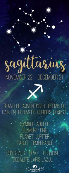 Hey Sag! It's your season and this post is just for YOU! Sagittarius season started on November 22 and Lasts through December 21 – so let's take a look at what that means and what tools you can use, to help support yourself in the year ahead.