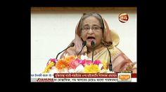 Best Update Bangladesh News 2017 April 12 Live Bangla News Today BD