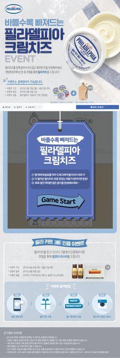 Korea Design, Game Start, Promotional Design, Event Page, Web Banner, Sales And Marketing, Design Reference, Web Design, Graphic Design