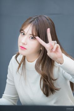 Im Nayoung, Jung Chaeyeon, Choi Yoojung, Kim Sejeong, Jeon Somi, Ulzzang Girl, Kpop Girls, Asian Girl, Celebs