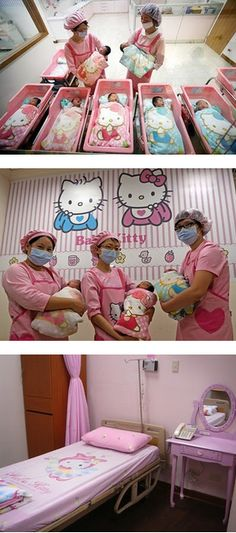 wow.. a hello kitty baby hospital, u can have ur baby here at this hello kitty themed maternity unit. once again is there anything that doesnt have a hello kitty theme?