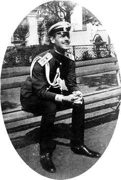 H.I.H. Grand Duke Mikhail Alexandrovich of Russia (1878-1918)