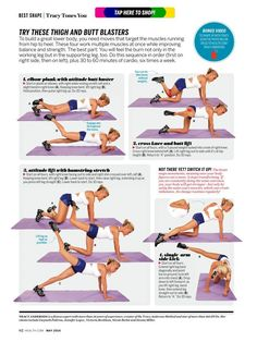 Tracy Anderson butt & thigh blaster workout