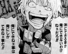 第28回:『ソウルイーター』の主役の1人・ブラック☆スターから男前を学ぶ!