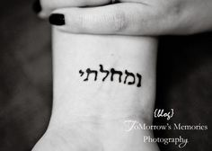 Forgiven in Hebrew tattoo....CLOSEW THE BOOK ON THE PAST.....ONCE AND FOR ALL. THIS IS MY REMINDER I HAVE FORGIVEN MYSELF