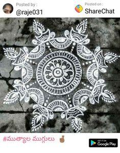 Easy Rangoli Designs Videos, Rangoli Designs Latest, Simple Rangoli Designs Images, Rangoli Designs Flower, Rangoli Border Designs, Colorful Rangoli Designs, Rangoli Designs Diwali, Kolam Rangoli, Beautiful Rangoli Designs