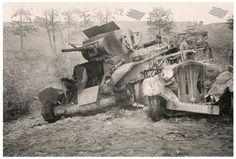 1941 г. БТ-7.