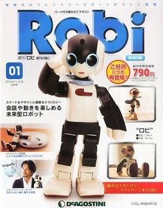 (Republished Edition) (No.1 First issue) Biped walking robot Weekly Robi