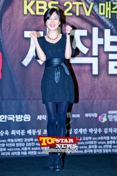 백진희(Baek Jin Hee), '하이킥과는 다른 왈가닥 매력 기대하세요' … 전우치 제작발표회 [KSTAR PHOTO]