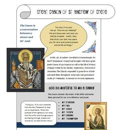 """If you are feeling that the Great Fast snuck up on you this year,and you are hoping to get into the """"zone"""" fast give the Canon of St Andr..."""