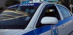 """Πάτρα: Ένας Βούλγαρος πίσω αό 28 απάτες με τη μέθοδο του """"ο γιος σας ενεπλάκη σε τροχαίο"""""""