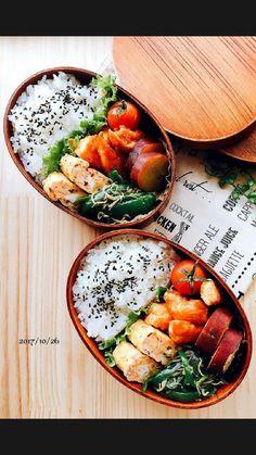 Japanese Bento Lunch Box, Japanese Food Sushi, Japanese Dishes, Bento Box Lunch, Bento Recipes, Lunch Box Recipes, Healthy Recipes, Bento Box Traditional, Japenese Food