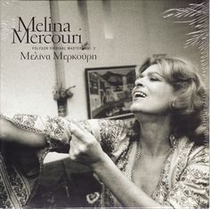 Melina Mercouri - Melina Mercouri   Cd My Muse, Idol, Touch, The Originals, Movies, Movie Posters, Ebay, Beautiful, Vintage