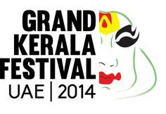 we are participating in the show at Wonderland Al Garhoud Dubai | UAE February 20, 21, 22 | 2014
