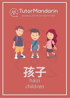 Child, children.  #mandarin #chinese #learnchinese #language #chinesevocab #vocabulary #chinesecharacters #vocab #speakchinese
