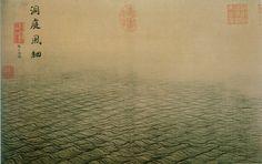 """南宋 马远 水图卷 局部二 洞庭风细. """"洞庭风细"""",波浪如鳞,不激不怒,近大远小以至于水天一色,彷佛觉得微风习习,轻轻掠过了那开阔的湖面,使人心旷神怡,宠辱皆忘。"""