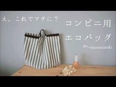 Fold Plastic Bags, Purse Tutorial, Diy Handbag, Linen Bag, Sewing Box, Purse Patterns, Fabric Bags, Handmade Bags, Bag Making