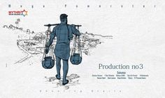 Mega Power Star Ram Charans next film under Sukumars direction is kick started. The movie has formally launched yesterday and regular shooting will begin in a week.Mythri Movie ...