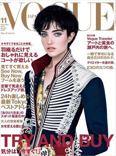Grace Hartzel Dazzles in Burberry Fall 2016 for Vogue Japan November 2016 Cover