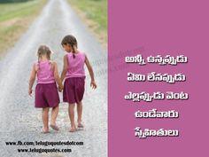 19 Best Friendship Quotes Images Famous Friendship Quotes Telugu
