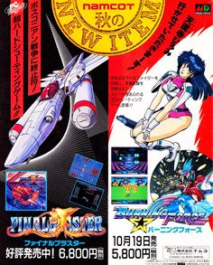 the console games flyers: FINAL BLASTER nec pc engine and BURNING FORCE mega...