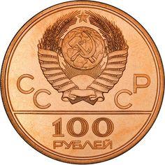 Moneda de oro 100 Rublos Rusia 1978. JJOO Moscu 1980. SC.