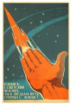 Be Proud, Soviet Man, 1962