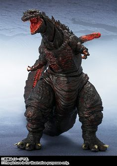 Tamashii Nations S.H. MonsterArts Shin GODZILLA (ゴジラ) (2016)