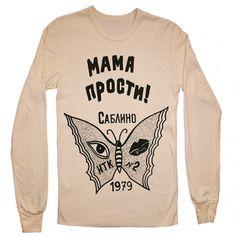 Mama forgive me Russian prison tattoo