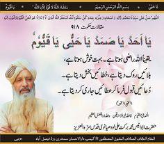 V Duaa Islam, Islam Quran, Allah Islam, Beautiful Prayers, Beautiful Islamic Quotes, Islamic Phrases, Islamic Messages, Islamic Teachings, Islamic Dua