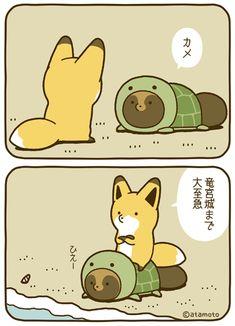 Merp ◑♡∅ I'm riding a Merp ◈♬♛ Pusheen, Anime Animals, Cute Animals, Fox Illustration, Japanese Cartoon, Cute Drawings, Kawaii Anime, Cute Art, Chibi