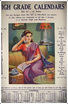 India has a distinguishing flavor in art, be in movie posters or vintage ads or paintings - it can be seen right from the pre-Independent times. Vintage Advertising Posters, Old Advertisements, Vintage Posters, Indian Women Painting, Indian Art Paintings, Vintage India, Vintage Ads, India Poster, India Independence