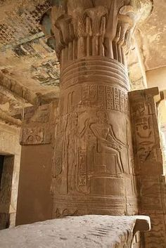 Deir El Madiena Temple #egypt